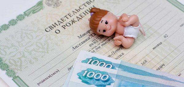 Продление сроков выплаты детских пособий в 2020 году