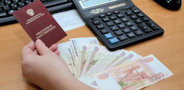 Какие социальные выплаты положены пенсионерам в России?
