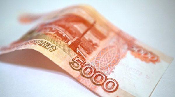 Как оформить выплату 5000 рублей на детей до 3 лет
