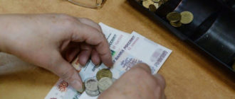 прибавку к пенсии в 3500 рублей с 1 июля 2020 года
