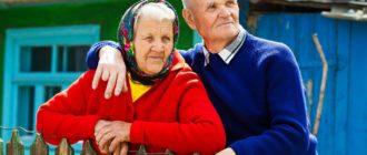 Средняя продолжительность жизни и как дожить до пенсии в России