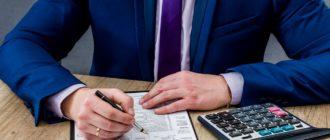 Как индивидуальному предпринимателю зарегистрироваться в ПФР?